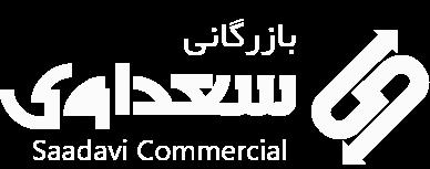 Saadawi Trading